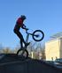 Приемы велотриала